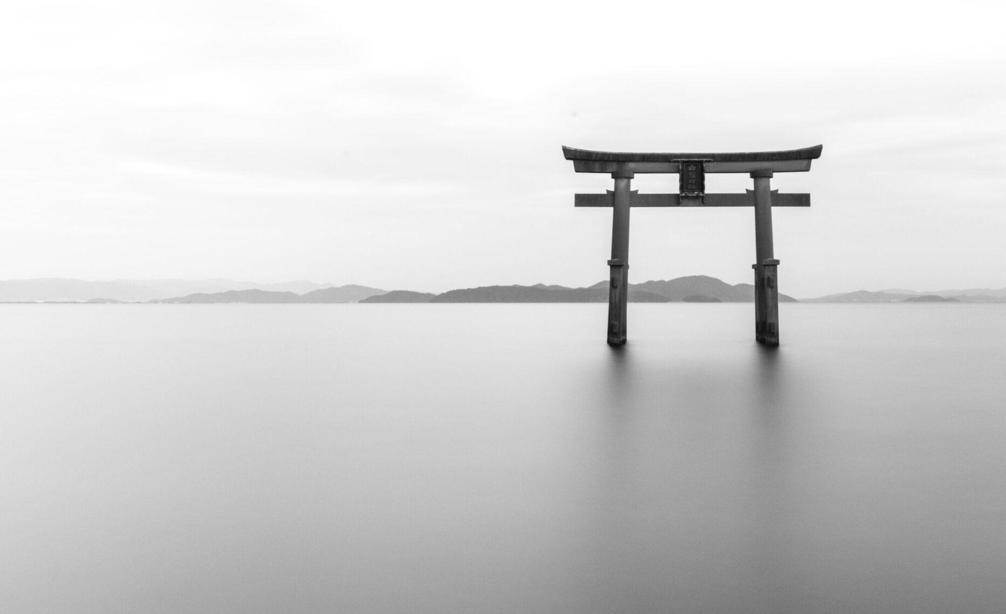 Slavnosti Budō